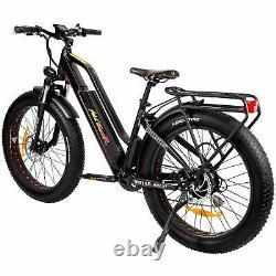 750W Electric Bike Addmotor MOTAN M-450 P7 eBike 26 Fat Tire City Bicycle