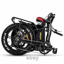 Folding Electric Bicycle 750W Addmotor M-140 R7 Step-Thru EBike 48V 16Ah Battery